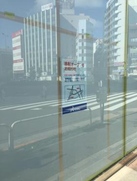 ニッセイ五反田駅前ビルの内装
