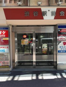 渋谷駅前会館(飯島)のエントランス