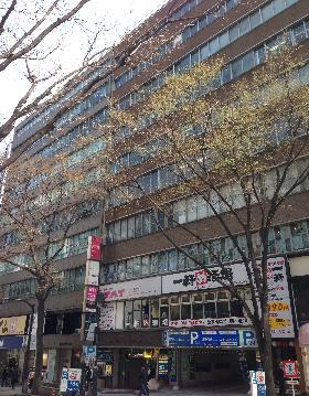 新大宗5号館ビルの外観写真
