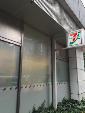 日本橋Dスクエアビルその他写真