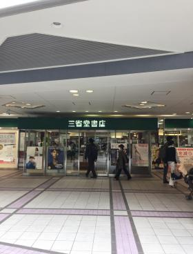 東京交通会館のエントランス