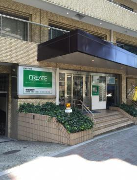 小田急コアロード西新宿の内装