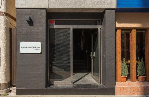 東京都中央区新富 約15坪の内装